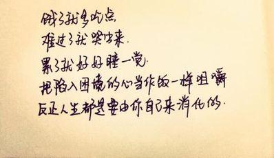 人生道理句子10个字 人生哲理的优美语句 10段 50字