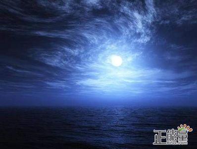 深夜一个人的经典语录 高分悬赏描写一个人孤单寂寞的经典语句
