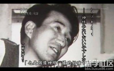 太宰治名言日语原句 求太宰治<<斜阳>>中一段话的日文原文