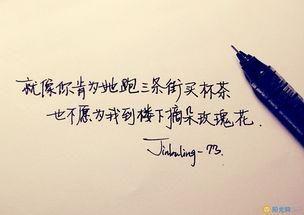 美句子关于青春励志 关于青春的励志英语句子,要唯美的