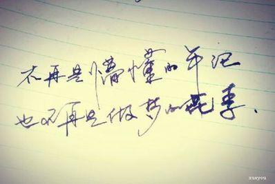 对人生感慨的唯美句子 感悟人生道理的句子
