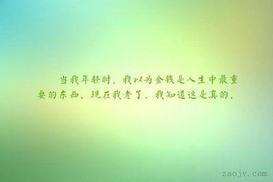生活中最重要的一句话 生活中最重要的一句话 山达鲁斯 赏析