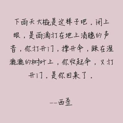 伤感优美语句 求几句悲伤伤感的句子,比较唯美的