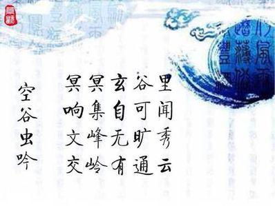 四字诗句古风唯美 坐等唯美的古风二字、四字词语