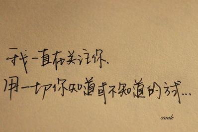 四字短句伤感 求古风唯美伤感四字句子。