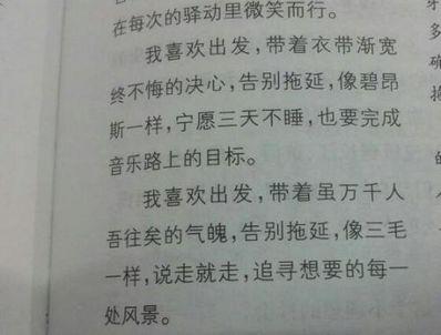 描写中国历史悠久唯美句子 描写中国或中国历史的段落和句子
