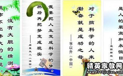 """赞美中国历史的名句 赞美""""祖国历史悠久""""的句子有哪些?"""