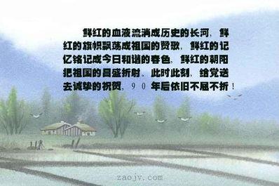 写历史长河的优美句子 沈从文长河里的经典好句