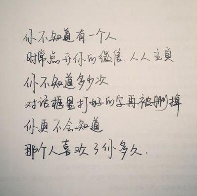 哲理句子摘抄50字 哲理 优美 句子摘抄