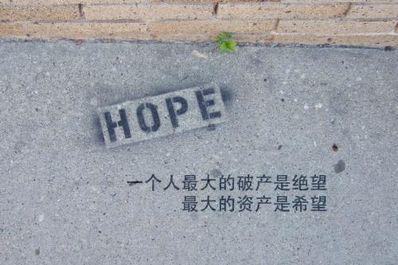 人生哲理一句话感悟 谁有一些现代的人生哲理道理和感悟的句子