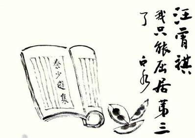 汪曾祺经典句子 汪曾祺草木春秋的好段好句1500字