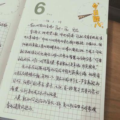适合中学生摘抄的句子有修辞 含有修辞手法的好句子摘抄短一点