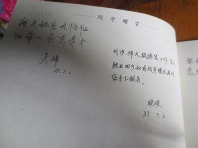 签名短句女生干净八字 简短的个性签名八字