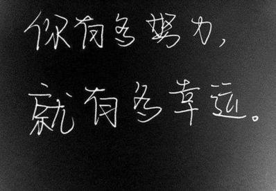 八个字的唯美句子押韵 押韵的八个字古风句子有哪些?