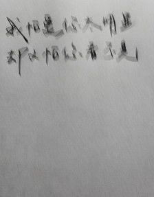 古风伤感句子八个字 虐心的8个字古风句子有哪些?