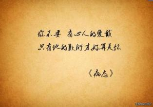 8个字的爱情唯美句子 关于爱情的唯美的句子 不超过20个字