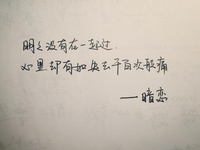 哲理句子唯美励志长句 有哪些唯美励志哲理句子?