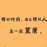 经典成语富有哲理句子 富有哲理的成语