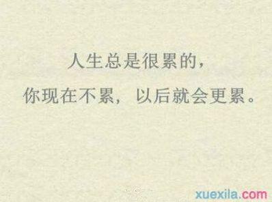 简短而有哲理的话 简短而具有人生哲理性又精典的句子
