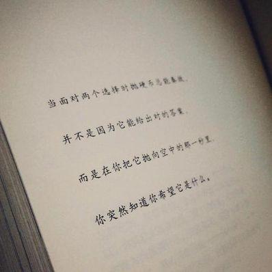 写给男生的情话简短 写给男生的长句情话