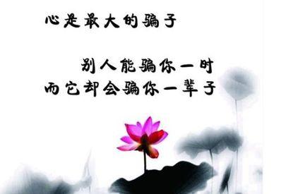 人生归零的励志句子 一个人孤独励志的句子