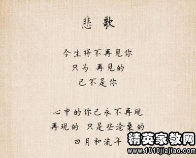 经典话语人生感悟古语 经典人生哲理名言