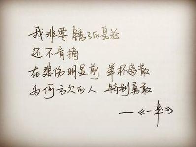 哲学名言励志的句子 关于人生哲理的名言警句