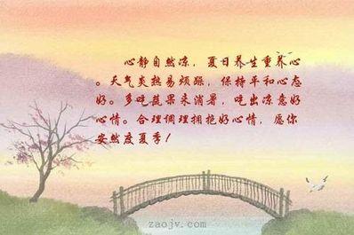 心态平和的唯美诗句 平和淳朴的诗句 急需