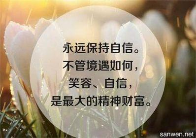 一句话经典人生感悟语句 感悟人生的经典句子