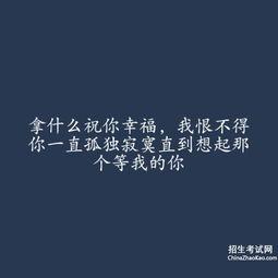 经典心情短语人生短句 求给10句人生路还长的经典心情短语