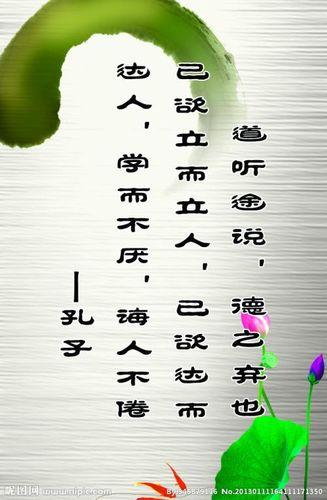 带一字的感情名言名句 寻一字开头的古代名言,要20句