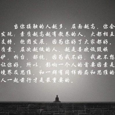一个人有很多面的句子
