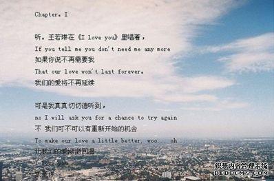 在深圳漂泊的经典语录 深圳,没有勇气再说爱的经典语录