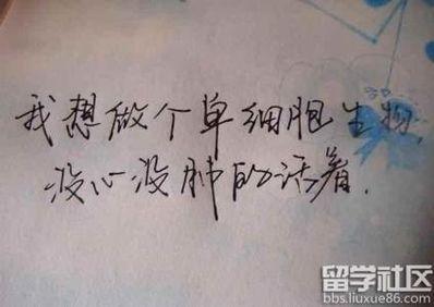 繁体短句签名 繁体字个性签名大全