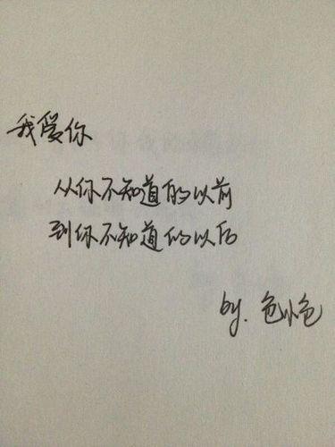 """激励自己不自卑的句子 写些""""从此、我不再自卑""""的经典句子"""