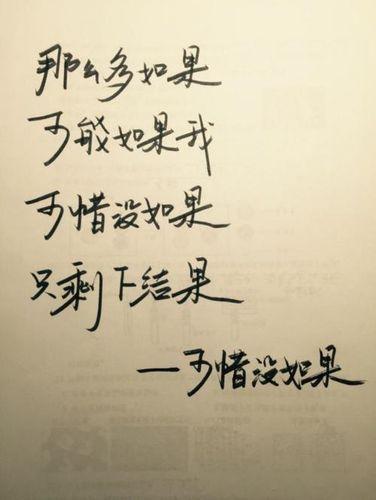 最深情励志深度句子