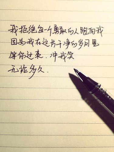 优美哲理短句 优美且有哲理的句子