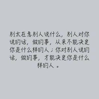 有涵养的短句 有内涵的优美句子