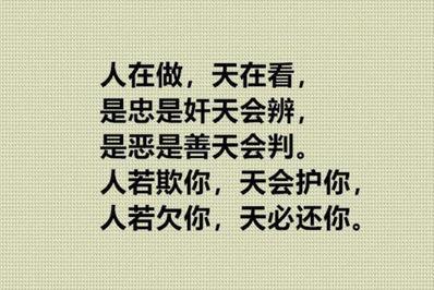 评价别人的话语 评价别人工作的语句