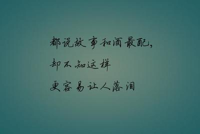 成绩差感伤句子 成绩差伤心的句子说说心情