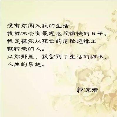 有诗意的情话简短 有诗意的句子,简短的。