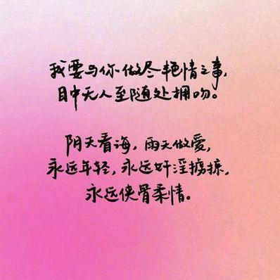 好听的情话有诗意的 一句比较有诗意的话