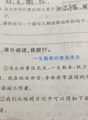 描写风情万种的句子 一句话心情签名经典有关风情万种的话