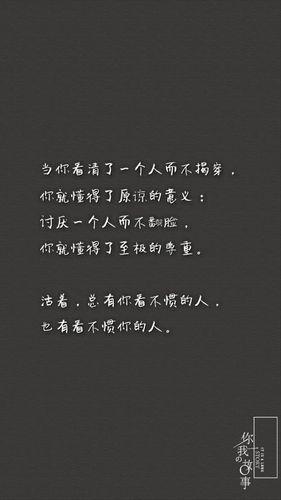 形容人心叵测的经典句子 描写人心叵测的古代诗句
