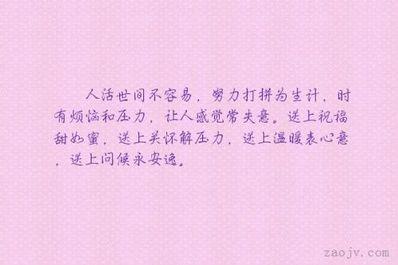 鼓励失意的人诗句 哪首诗形容人暂时失意但能够东山再起的