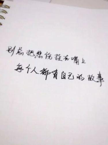 形容人感情释怀的诗句 描述人心情释怀的诗词
