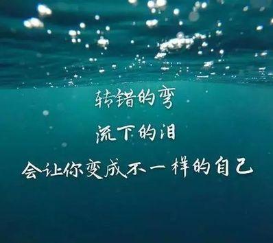励志感悟人生的短句 关于人生励志的感悟句子