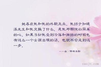 关于走了的简短句子 唯美的句子表示时间短留不住人