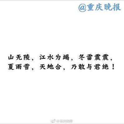 七夕对女朋友说的情话100字 七夕节给女朋友的情话?