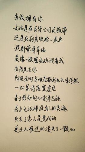 确认恋爱关系的句子 形容确定恋爱关系的优美的句子